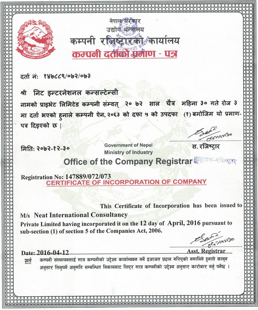 company-register